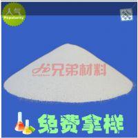 兄弟牌-低温氧化铝造粒粉(DZ-93、-95、-97、-99A、-99C)干压、等静压工艺、免费拿样