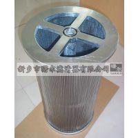 曙尔冲洗滤芯DP301EA10V/-F不锈钢液压油滤芯