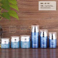 伽盛包装化妆品瓶化妆品包材塑料供应JS-116