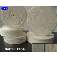 Eric 平纹、斜纹电工白布带 白纱带 棉纱带 棉布带 0.13-0.25mm