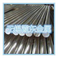 【新到库7075铝棒】大小直径7075铝棒 可定尺零割销售