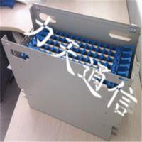 移动,联通,电信三网合一96芯ODF单元箱 OPF配线箱
