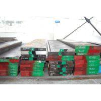 供应德国1.2601冷作模具钢 1.2601高耐磨圆钢 进口冲子料批发