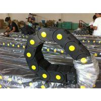 重型工程塑料拖链,淄博塑料拖链,恩浩机床附件