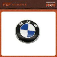 汽车坐垫五金标,F2F,汽车坐垫五金标价格