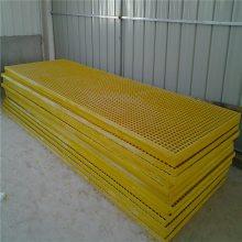旺来平台钢格栅板 玻璃钢格栅板规格 钢方管尺寸