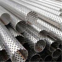 冲孔网深加工 304 316不锈钢圆孔冲孔网 微孔过滤网 金属板网 厂家定做 物美价廉