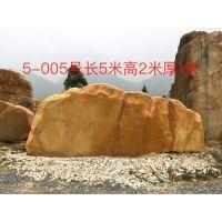 m供应河南大型景观石 大型黄蜡石 招牌石 假山石 英石 景观石