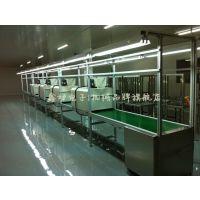 供应广东流水线 组装线 生产线 流水拉 工业流水线生产厂家