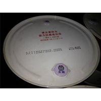 宇润润滑油公司、普力HF 68长城液压油、黄江长城液压油