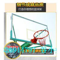 供应篮球架厂家直销 篮球架规格 篮球架价格 篮球架尺寸 更换篮板康腾体育