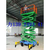 郴州衡阳长沙液压升降机SJY0.5-9出售 升高9米的移动式升降台 湖南升降机厂家