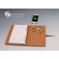 移动电源充电与U盘笔记本的完美结合