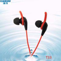 EAAERR逸耳迷你蓝牙耳机4.1版本型号T33立体声震撼低音炮高清通话