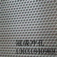 冲孔筛板 不锈钢筛板 圆形不锈钢冲孔网 厂家直销 圆孔