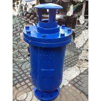 供应上海SCAR型污水复合式排气阀