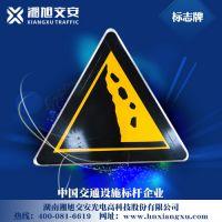 道路施工标志牌制作公路标识牌反光标牌湘旭交安生产供应