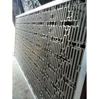 铝花格加工定制、厂家直销、全国发货