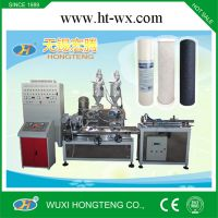 无锡宏腾塑胶厂长期供应全自动pp熔喷滤芯生产设备