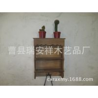 供应精品木质墙壁架 挂件 装饰品