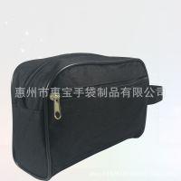 【礼品定制】经典黑色牛津布男士手提洗漱包 居家出差收纳整理袋