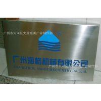 广州不锈钢腐蚀牌制作