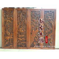 东阳木雕、仿古工艺品、条屏挂件《四季花鸟》家居客厅厂家批发