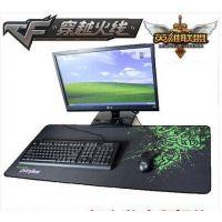 大号办公键盘垫 锁边加长鼠标垫 游戏专用鼠标垫 超大加厚桌垫