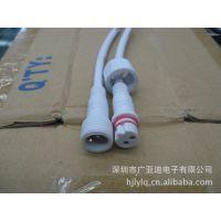 专业厂家供应LED防水插头 环保耐寒插头IP67 公母对接插头