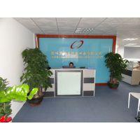 深圳市西亚视讯科技有限公司