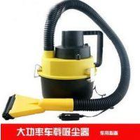 超值迷你手提大功率干湿两用车载吸尘器 汽车吸尘器 车用吸尘器