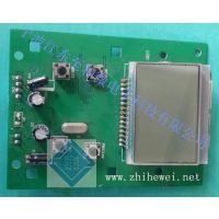 电子项目合作-LCD屏显智能自动多功能胶囊咖啡机控制电路板线路板微电脑板PCB设计开发生产
