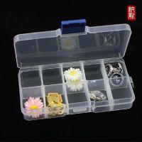 DIY配件材料迷你收纳盒 透明塑料收纳盒首饰盒储物盒