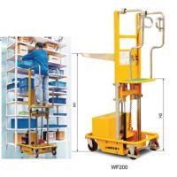无锡优客力供应厂家直销WF200型一级门架电动取货车/堆高车系列/搬运设备