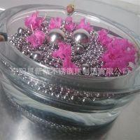 AISI316不锈钢球,表面光亮,高度抛光的环保316不锈钢珠