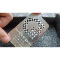深度腐蚀不锈钢名片卡 高档个人名片卡 尊贵名片卡制作