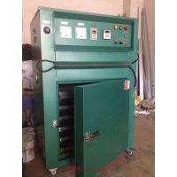 厂家专业研制生产 新款工业烤箱 电热干燥箱 JXC-K128鼓风烤箱