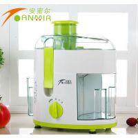 安蜜尔 AMR600b多功能榨汁机 家用料理机 婴儿果汁机