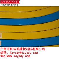 广东制造条形铝扣板 冲孔铝扣板 铝扣板加工