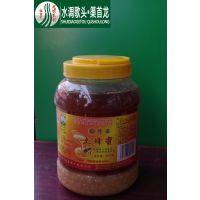 河南淅川原生态土蜂蜜2500克纯度100%