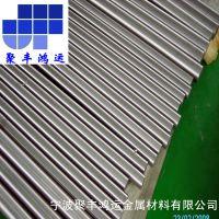 供应美国进口优质GR1纯钛棒,高硬度钛合金GR1销量