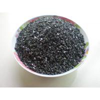 厂家直销 椰壳活性炭 优质椰壳原料