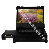 鑫宇FH-D150202抽拉硬盘加固型笔记本便携式机箱工业便携机采集站