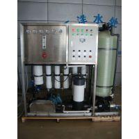 供应陆用产水20吨每天海水淡化设备