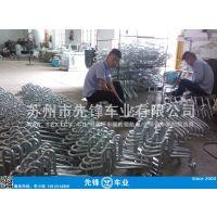 苏州金属加工/五金冲压/弯管焊接/配套CNC全自动弯管机加工工厂