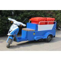 供应销售医疗垃圾运输车 电动封闭垃圾运输车 微型密封垃圾运输车