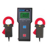 甘肃兰州供应ETCR9300-互感器电流变比测试仪