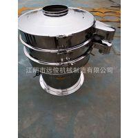 供应 圆形筛分机 600高效筛分机 不锈钢制造