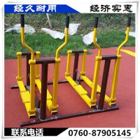 韶关市专业生产订做户外健身路径器材 老年人锻炼设备新国标
