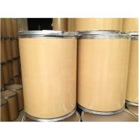 提供 稻瘟酰胺  ( 氰菌胺 115852-48-7)丙酰胺  技术